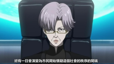 [KTXP][PSYCHO-PASS Extended Edition][07][BIG5][720p][MP4][00-08-08].JPG