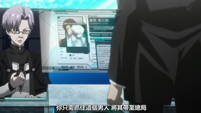 [KTXP][PSYCHO-PASS Extended Edition][07][BIG5][720p][MP4][00-09-30].JPG