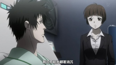 [KTXP][PSYCHO-PASS Extended Edition][07][BIG5][720p][MP4][00-11-34].JPG