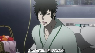 [KTXP][PSYCHO-PASS Extended Edition][07][BIG5][720p][MP4][00-15-23].JPG
