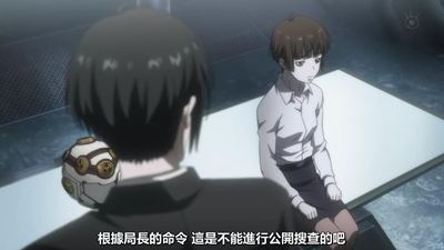 [KTXP][PSYCHO-PASS Extended Edition][07][BIG5][720p][MP4][00-16-52].JPG