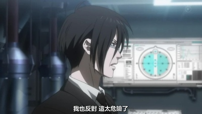 [KTXP][PSYCHO-PASS Extended Edition][07][BIG5][720p][MP4][00-16-26].JPG