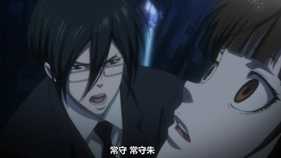 [KTXP][PSYCHO-PASS Extended Edition][07][BIG5][720p][MP4][00-27-08].JPG