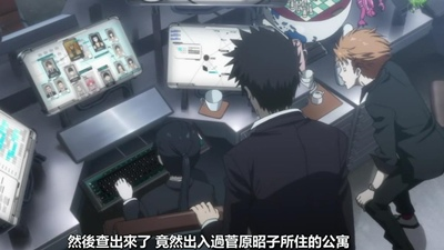 [KTXP][PSYCHO-PASS Extended Edition][07][BIG5][720p][MP4][00-30-00].JPG