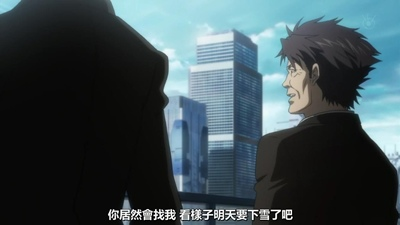 [KTXP][PSYCHO-PASS Extended Edition][07][BIG5][720p][MP4][00-30-59].JPG