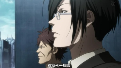 [KTXP][PSYCHO-PASS Extended Edition][07][BIG5][720p][MP4][00-32-25].JPG