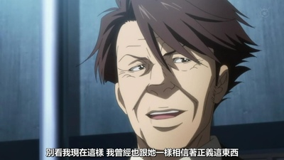 [KTXP][PSYCHO-PASS Extended Edition][07][BIG5][720p][MP4][00-32-37].JPG