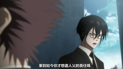 [KTXP][PSYCHO-PASS Extended Edition][07][BIG5][720p][MP4][00-34-36].JPG