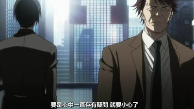 [KTXP][PSYCHO-PASS Extended Edition][07][BIG5][720p][MP4][00-35-26].JPG