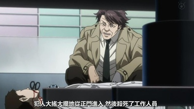 [KTXP][PSYCHO-PASS Extended Edition][07][BIG5][720p][MP4][00-46-10].JPG