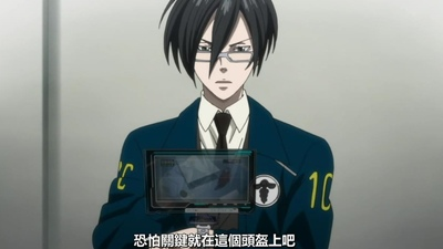 [KTXP][PSYCHO-PASS Extended Edition][07][BIG5][720p][MP4][00-46-56].JPG