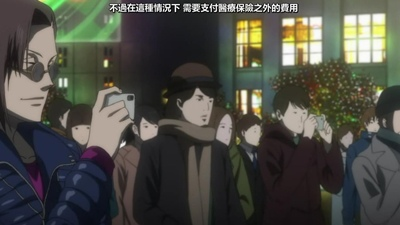 [KTXP][PSYCHO-PASS Extended Edition][07][BIG5][720p][MP4][00-51-28].JPG