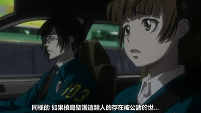 [KTXP][PSYCHO-PASS Extended Edition][07][BIG5][720p][MP4][00-53-00].JPG