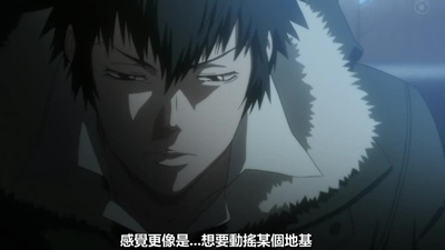 [KTXP][PSYCHO-PASS Extended Edition][07][BIG5][720p][MP4][00-54-31].JPG