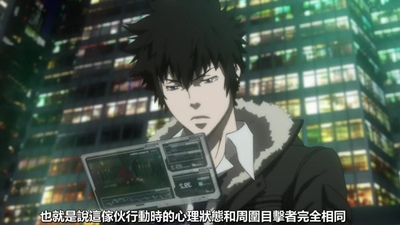 [KTXP][PSYCHO-PASS Extended Edition][07][BIG5][720p][MP4][00-57-52].JPG