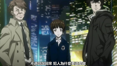 [KTXP][PSYCHO-PASS Extended Edition][07][BIG5][720p][MP4][01-01-41].JPG