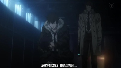 [KTXP][PSYCHO-PASS Extended Edition][07][BIG5][720p][MP4][01-07-27].JPG