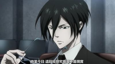 [KTXP][PSYCHO-PASS Extended Edition][07][BIG5][720p][MP4][22-25-42].JPG