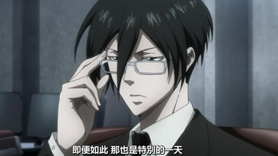 [KTXP][PSYCHO-PASS Extended Edition][07][BIG5][720p][MP4][22-33-11].JPG