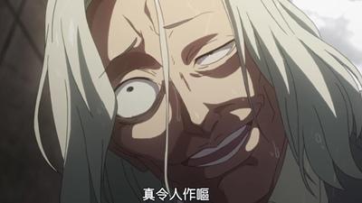 [DMG][Tokyo Ghoul][07][720P][BIG5][23-09-03].JPG