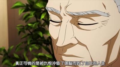 [DMG][Tokyo Ghoul][07][720P][BIG5][23-15-06].JPG