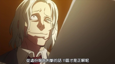 [DMG][Tokyo Ghoul][07][720P][BIG5][23-18-16].JPG