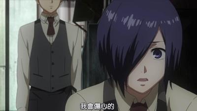 [DMG][Tokyo Ghoul][07][720P][BIG5][23-49-20].JPG