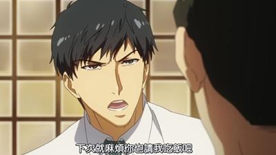 [DMG][Tokyo Ghoul][07][720P][BIG5][23-52-08].JPG