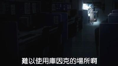 [DMG][Tokyo Ghoul][07][720P][BIG5][23-55-14].JPG