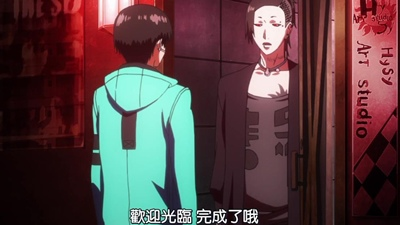 [DMG][Tokyo Ghoul][07][720P][BIG5][23-55-53].JPG