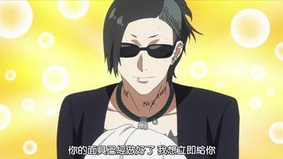 [DMG][Tokyo Ghoul][07][720P][BIG5][23-59-31].JPG