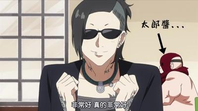[DMG][Tokyo Ghoul][07][720P][BIG5][23-59-50].JPG