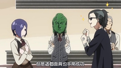 [DMG][Tokyo Ghoul][07][720P][BIG5][23-59-59].JPG