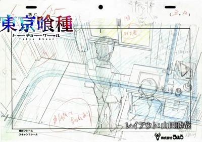 [DMG][Tokyo Ghoul][07][720P][BIG5][15-30-54]