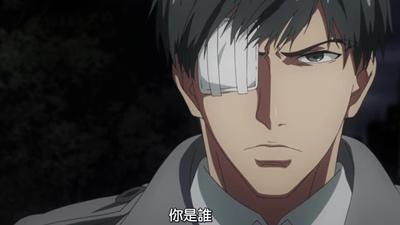 [DMG][Tokyo Ghoul][08][720P][BIG5][11-02-40].JPG