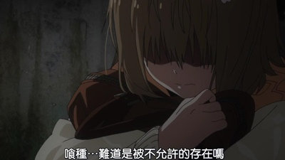 [DMG][Tokyo Ghoul][08][720P][BIG5][11-04-08].JPG