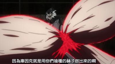 [DMG][Tokyo Ghoul][08][720P][BIG5][11-17-55].JPG