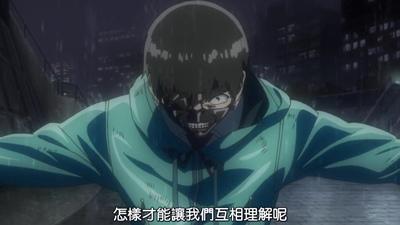 [DMG][Tokyo Ghoul][08][720P][BIG5][11-22-50].JPG