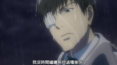 [DMG][Tokyo Ghoul][08][720P][BIG5][11-23-27].JPG