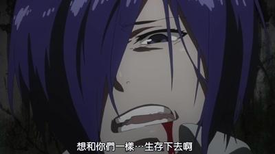 [DMG][Tokyo Ghoul][08][720P][BIG5][11-34-22].JPG