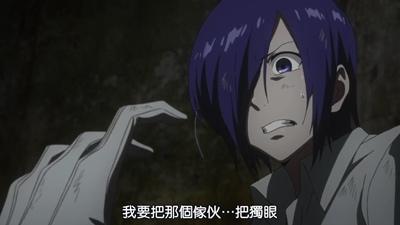 [DMG][Tokyo Ghoul][08][720P][BIG5][11-37-38].JPG