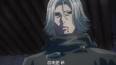 [DMG][Tokyo Ghoul][08][720P][BIG5][11-39-09].JPG