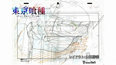 [DMG][Tokyo Ghoul][08][720P][BIG5][11-43-30].JPG