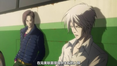 [KTXP][PSYCHO-PASS Extended Edition][08][BIG5][720p][MP4][16-15-39].JPG