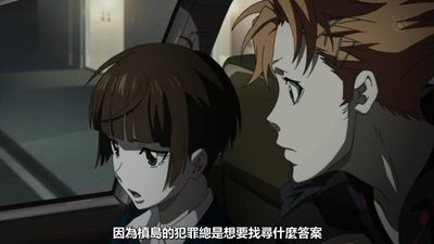 [KTXP][PSYCHO-PASS Extended Edition][08][BIG5][720p][MP4][16-34-21].JPG