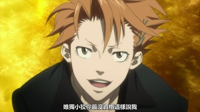 [KTXP][PSYCHO-PASS Extended Edition][08][BIG5][720p][MP4][16-52-00].JPG