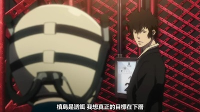 [KTXP][PSYCHO-PASS Extended Edition][08][BIG5][720p][MP4][16-55-18].JPG