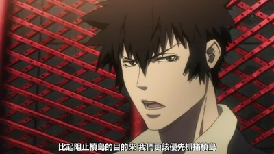 [KTXP][PSYCHO-PASS Extended Edition][08][BIG5][720p][MP4][16-55-59].JPG