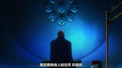 [KTXP][PSYCHO-PASS Extended Edition][08][BIG5][720p][MP4][16-59-01].JPG