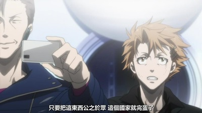 [KTXP][PSYCHO-PASS Extended Edition][08][BIG5][720p][MP4][17-09-23].JPG